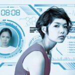AI w Chinach – czy obywatele są inwigilowani?